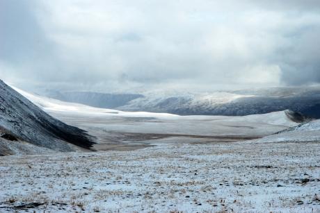 99 Altai Tavn Bogd